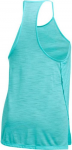 Tílko Under Armour UA Threadborne Tank