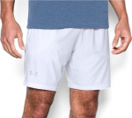 Shorts Under Armour UA CAGE SHORT