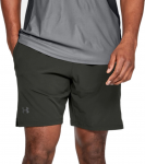Šortky Under Armour UA CAGE SHORT