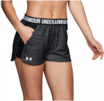 Šortky Under Armour Play Up Short 2.0 Novelty