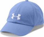 Sapca Under Armour Threadborne Renegade Cap