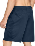 Pantalón corto Under Armour UA MK-1 Shorts