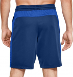 Under Armour UA MK-1 Shorts Rövidnadrág