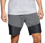 Šortky Under Armour THREADBORNE TERRY SHORT
