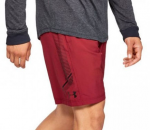 Under Armour Woven Graphic Short Rövidnadrág