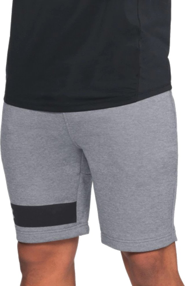 Shorts Under Armour MK1 Terry Short-GRY