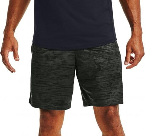 Shorts Under Armour UA MK-1 Twist Shorts