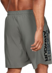 Under Armour UA Woven Wordmark Shorts Rövidnadrág