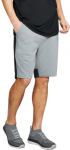Under Armour MICROTHREAD TERRY SHORT Rövidnadrág