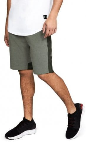 Kratke hlače Under Armour MICROTHREAD TERRY SHORT