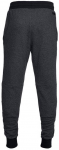 Nohavice Under Armour UA Unstoppable 2X Knit Jogger