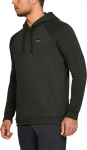 Sudadera con capucha Under Armour RIVAL FLEECE PO HOODIE