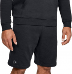 Šortky Under Armour RIVAL FLEECE SHORT