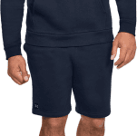 RIVAL FLEECE SHORT