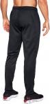 Pánské kalhoty Under Armour Fleece