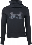 Under Armour Cotton Fleece Sportstyle Logo hoodie Kapucnis melegítő felsők
