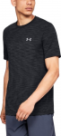 Camiseta Under Armour Vanish Seamless SS