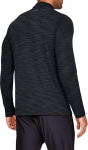 Camiseta de manga larga Under Armour Vanish Seamless 1/2 Zip