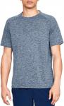 Pánské tričko s krátkým rukávem Under Armour Tech 2.0