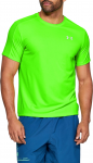 UA SPEED STRIDE SHORTSLEEVE-GRN