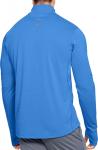 Pánské běžecké triko s dlouhým rukávem Under Armour Streaker 2.0