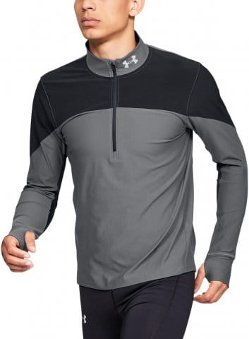 Trenirka Under Armour UA QUALIFIER HALF ZIP