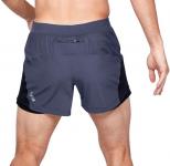 Pantalons courts Under Armour UA QUALIFIER SPEEDPOCKET 5 SHORT