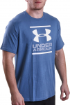 Triko Under Armour UA GL Foundation SS T