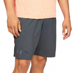 Šortky Under Armour MK1 Short Wordmark-GRY