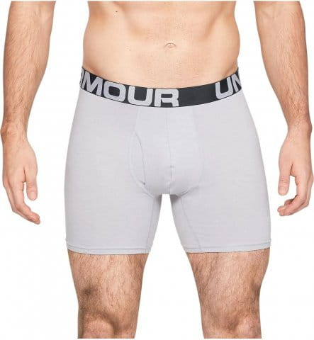 Šortky Under Armour UA Charged Cotton 6in 3 Pack