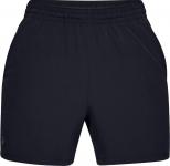 Pantalón corto Under Armour Qualifier WG Perf Short 5in
