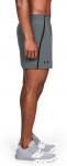 Pánské šortky Under Armour Qualifier WG Perf 5in