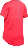 Dětské tréninkové tričko s krátkým rukávem Under Armour HeatGear®