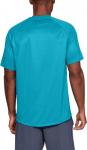 Pánské triko s krátkým rukávem Under Armour Tech 2.0 Printed