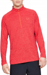 Camiseta de manga larga Under Armour UA Tech 2.0 1/2 Zip