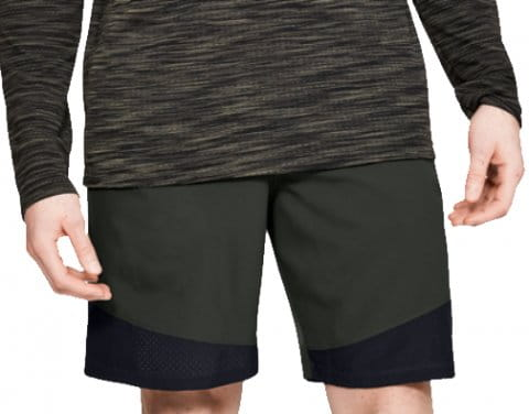 Under Armour Under Armour Vanish Woven Short Nadrágok