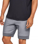 Pantalón corto Under Armour UNSTOPPABLE MOVE LIGHT SHORT