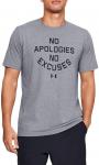 UA Apologies SS