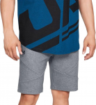 UNSTOPPABLE 2X KNIT SHORT