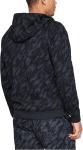 Pánská tréninková mikina s kapucí Under Armour Rival Fleece