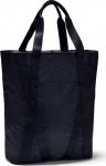 Sportovní taška Under Armour Essentials Zip