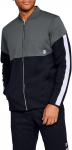 Jacke Under Armour Athlete Recovery Knit Warm Up Top