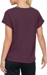 Camiseta Under Armour GRAPHIC SCRIPT LOGO UA FASHION SSC