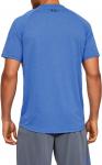 Camiseta Under Armour UA Tech 2.0 SS Tee Novelty