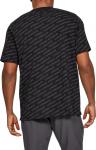 Pánské tričko s krátkým rukávem Under Armour Unstoppable Wordmark