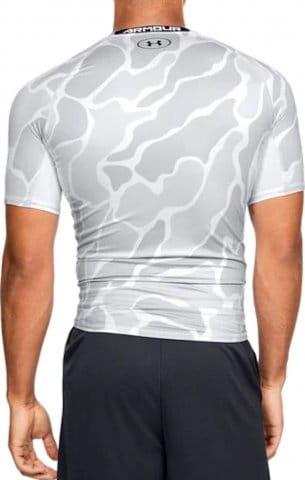 Discrepancia cooperar Lo siento  Camiseta de compresión Under Armour UA ARMOUR HG Print SS - Top4Running.es