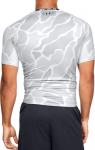 Camiseta de compresión Under Armour UA ARMOUR HG Print SS