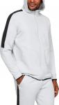 Mikina s kapucí Under Armour Athlete Recovery Fleece Full Zip