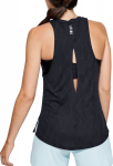 Magliette intime Under Armour W UA Streaker 2.0 Shift Tank