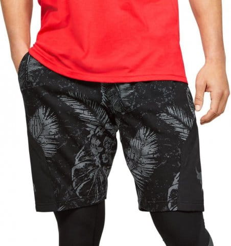 UA Pjt Rock Terry Prnt Short